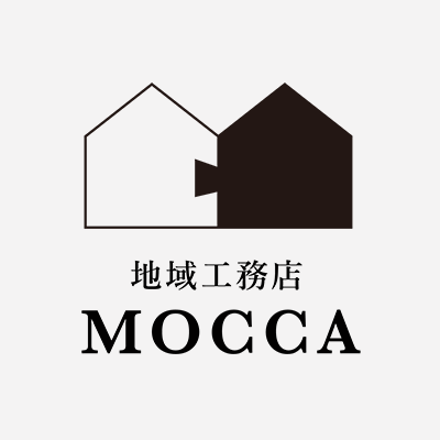 地域工務店MOCCA